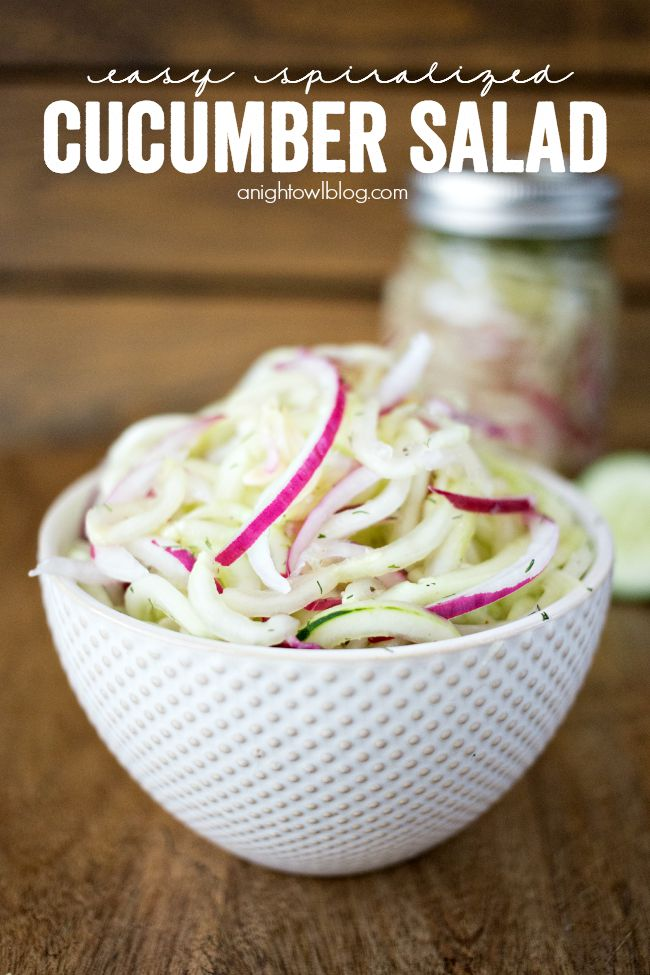 Easy Cucumber Salad - a delicious, no-fuss summer salad that is perfect for get togethers and BBQs!
